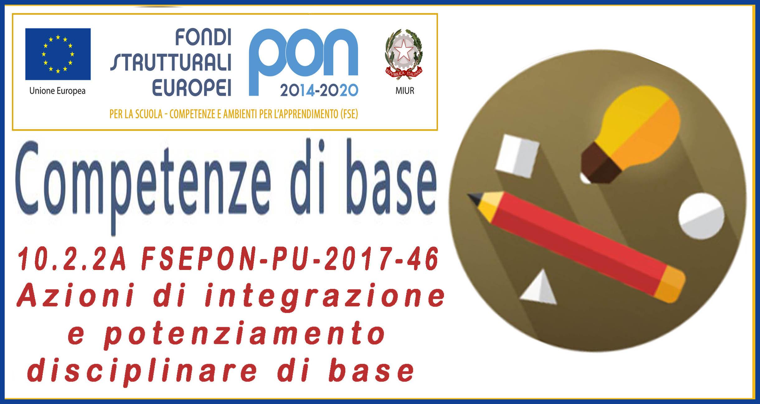 logo pon base media .jpg